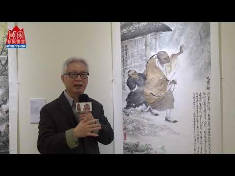林章湖教授 拈花圖