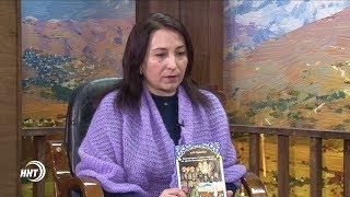 Эльмира Ашурбекова, поэт, кандидат фил. наук. Редактор табасаранских изданий при НИИ им.Тахо-Годи