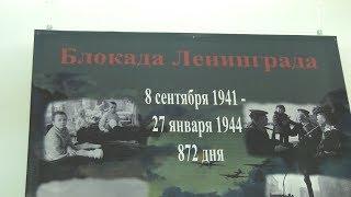 В январе исполняется 75 лет со дня освобождения Ленинграда