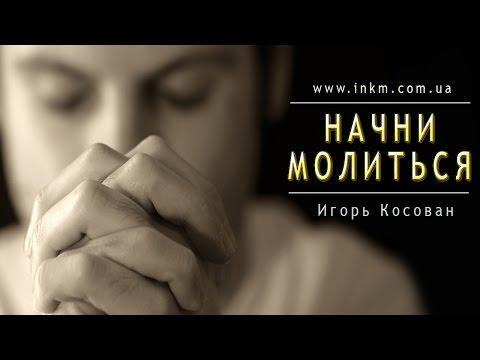 Молитва читающая женщинам во время месячных