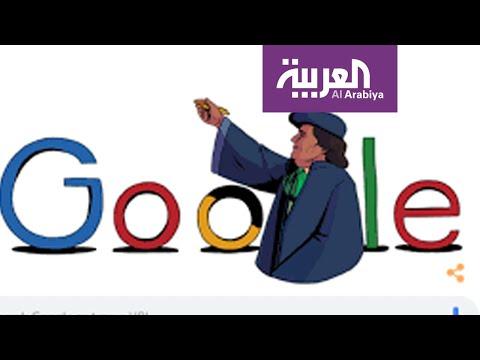 العرب اليوم - شاهد: معلومات عن المرأة المصرية مفيدة عبدالرحمن التي احتفى بها غوغل