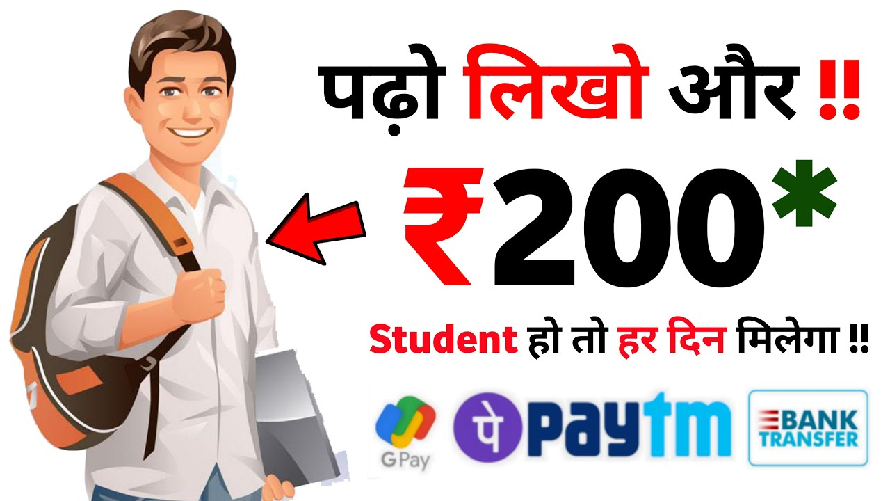 New Earning App 2021 Today 2000 Free PayTM Cash|Generate Income Online|Paytm Cash Earning Apps thumbnail