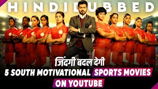 5 Big South Indian Motivational Sports Movies Hindi Dubbed | Available Now On YouTube