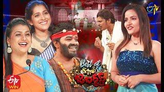 Best of Extra Jabardasth | 16th April 2021 | Full Episode | Sudheer,Siri Hanmanth,Roja | ETV Telugu