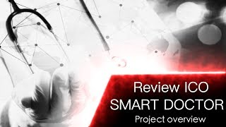 About ICO Doctor Smart | WebSite