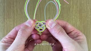 カラフルな「MIZUHIKI」でつくる「水引細工の梅結びブローチ」
