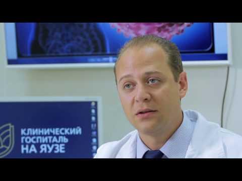 Профилактика спид и гепатита