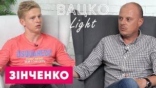 Зінченко — про стосунки з Гвардіолою та конфлікт з Шахтарем