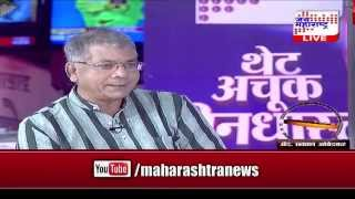 Exclusive Interview With Prakash Ambedkar Seg 1