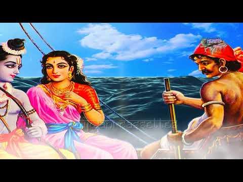 मेरी नइया में लक्ष्मण राम गंगा मइया धीरे बहो || श्री राम भक्ति || Meri Naiya Mein Laxman Ram