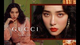 【Gucci唇膏试色】真的美哭诶~Gucci Lipstick Swatches [仇仇-qiuqiu]