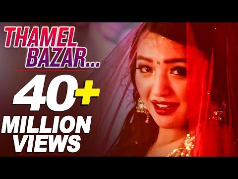 Thamel Bazar