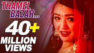 THAMEL BAZAR - Video Song | LOOT 2 | Dayahang Rai, Saugat Malla | Nischal Basnet