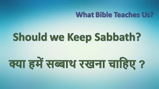Word Of God - Hindi Bible Channel videos,Word Of God - Hindi Bible