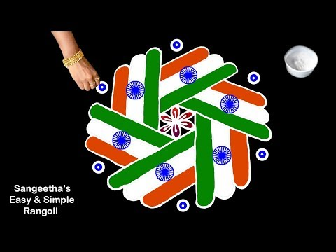 Beautiful and Creative Independence day rangoli designs | Special Independence Day kolam designs