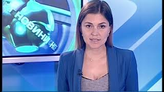 """""""Объектив-новости"""" 16 августа 2019"""