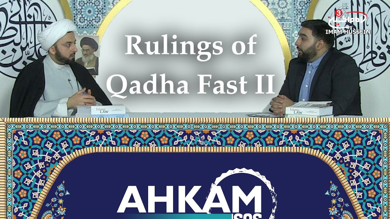 is it obligatory to perform qadha fast? | Ramadhan – Rulings of Qadha Fast