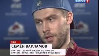 Варламов дал интервью когда утих скандал с его арестом 2014