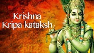 Krishna Kripa Kataksh Stotram | Shri Krishna Mantra | Mahalakshmi Iyer | Times Music Spiritual