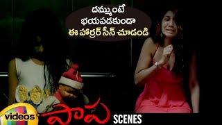 Lady Ends her Life | Paapa Telugu Movie Scenes | Deepak Paramesh | Jaqlene Prakash | Mango Videos