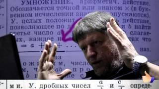 """Рыбников обсуждение на  """"Катющик ТВ"""" ★ физика ✔"""