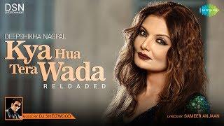 Kya Hua Tera Wada Reprise  Deepshikha Nagpal