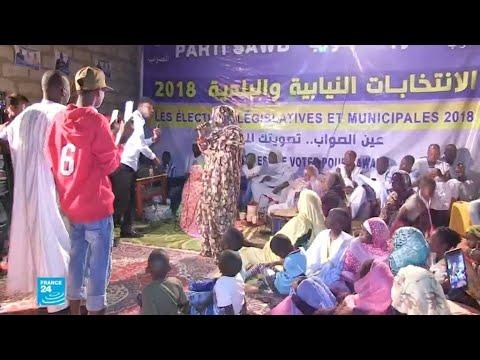العرب اليوم - شاهد: الموريتانية هابي بنت رباح تدخل عالم السياسة