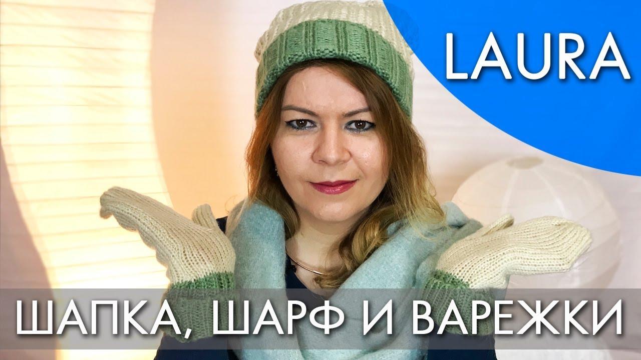 laura-vyazanie-shapok-deshevie-intim-massazhnie-saloni-na-yugo-zapade