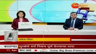 Zee 24 taas Hitguj- Dr. Narhari Malagaonkar on IVF treatment