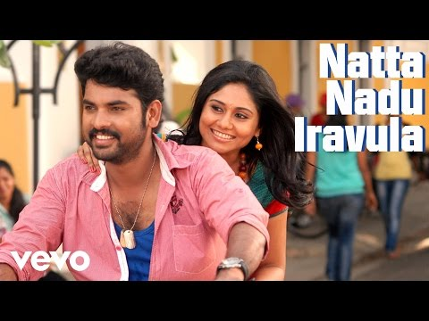 Natta Nadu Iravula  Various