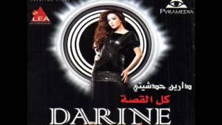 دارين حدشيتى - موعودى / Darine Hadchiti - Maw3oudi