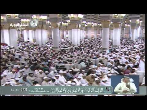 خطبة - زكاة الفطر وصلاة العيد