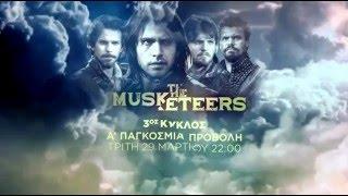 Trailer officiel Saison 3 pour la diffusion en Grèce