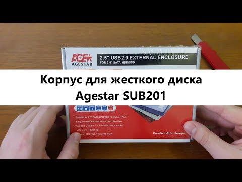 Распаковка и обзор внешнего бокса Agestar SUB2O1