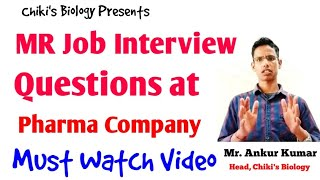 MR Job Interview (fresher) questions at Pharma Company || Pharmacy Careers in india...By Chiki's Bio