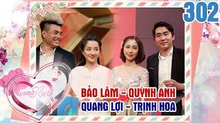VỢ CHỒNG SON | VCS #302 UNCUT | Lê Dương Bảo Lâm e ấp làm CÔNG CHÚA ÍT NÓI bên vợ 9X SUPERMAN 😍