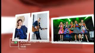 Jāzepa Mediņa 1. vidusskolas zēnu kora koncerts - 20.11. plkst. 18:00