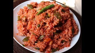 Tomato Rice- How To Make Tomato Rice- Tomato Rice Recipe - How To Make Tomato Pulao