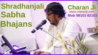 Shradhanjali Sabha bhajan Aai malik tere bande hum Charanji