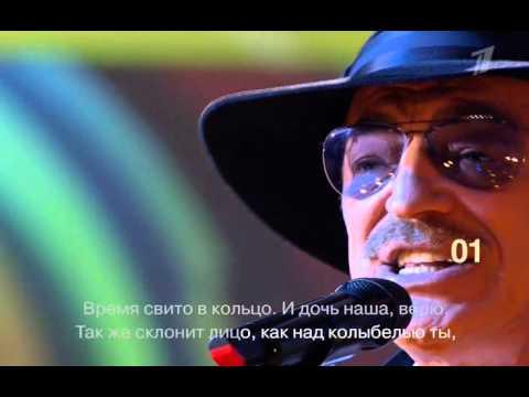 Михаил Боярский - Спасибо, родная (ДоРе, 19.09.15)