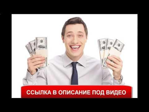 Стратегии евро доллар опционы