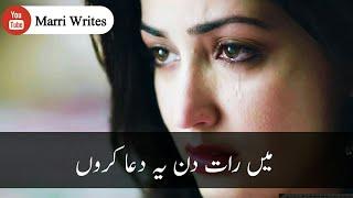 Whatsapp Status Main Raat Din Ye Dua Karu Arijit Singh Heart Touching Song