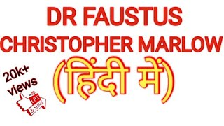 dr faustus synopsis