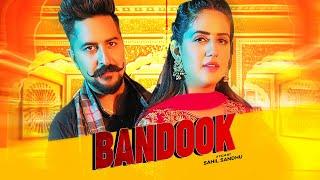 Bandook Lyrics | Desi Records | Mahi Panchal, Tarun (TR)