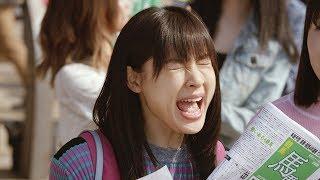 土屋太鳳&高畑充希、競馬場で叫ぶ「そのままー!差せー!!」JRA「UMAJO」新ウェブムービーが公開