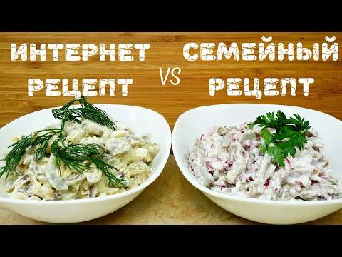 Салат из пупков (куриных желудочков) - сразу 2 рецепта, баттл /James Cook/
