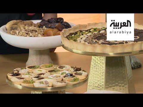 العرب اليوم - شاهد: حلويات غربية بنكهات عربية للاحتفال بعيد الفطر