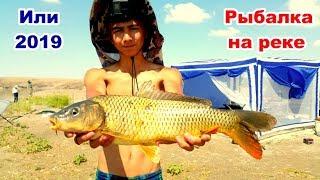 Места для рыбалки на реке или