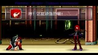 KOF Soul of the Mark Ep3 En Español (Animacion flash)