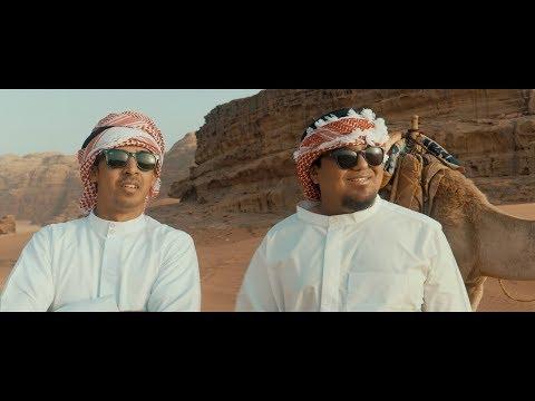 Jordindian - Smoke Shisha Play Fifa (Official Music Video) | SSPF